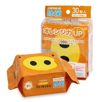 NEPIA 橘皮強效除菌溼巾 橙香 30抽