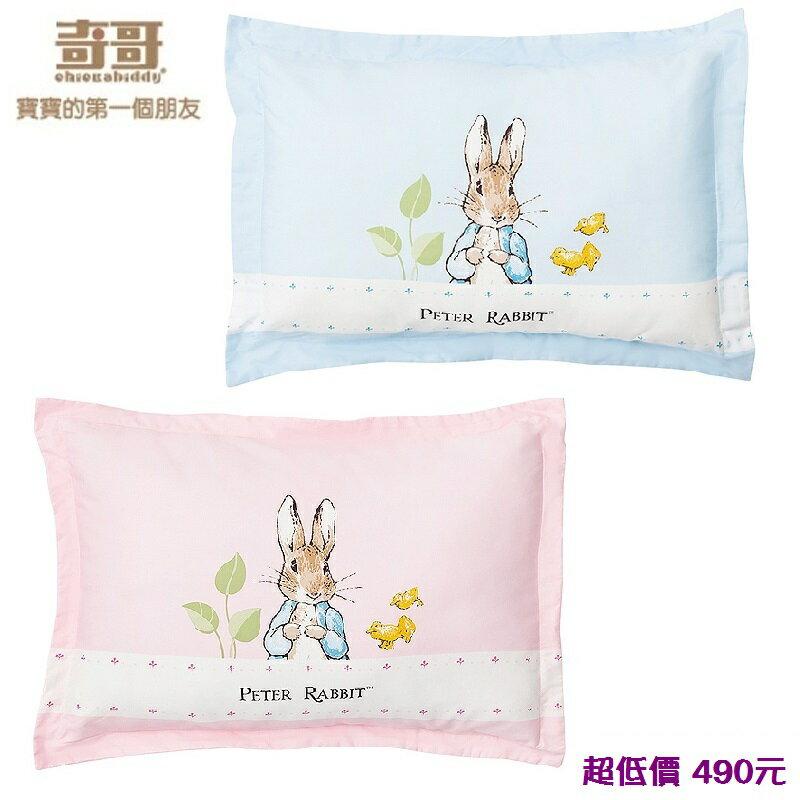 *美馨兒*奇哥-花園比得兔充綿兒童枕/嬰兒枕 (二色可挑) 490元