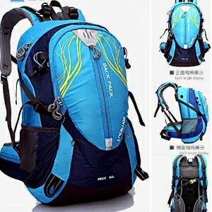 美麗大街【LF441C】40L雙肩包支架戶外背包力開力朗登山包