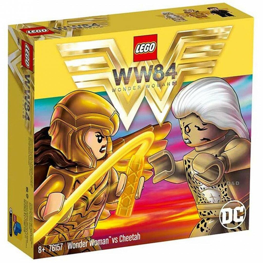 樂高LEGO 76157 SUPER HEROES 超級英雄系列 - Wonder Woman™ vs Cheetah™