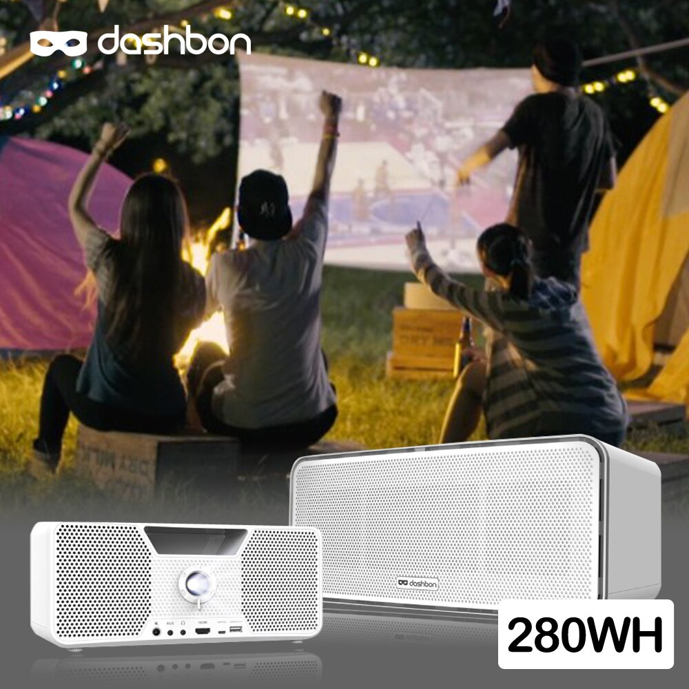 Dashbon Flicks 行動無線藍芽喇叭投影機家庭劇院280WH