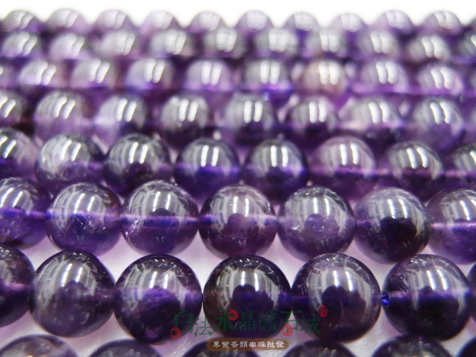 白法水晶礦石城  南非 天然-紫水晶 10mm 礦質-質料勻稱 透- 串珠/條珠 首飾材料