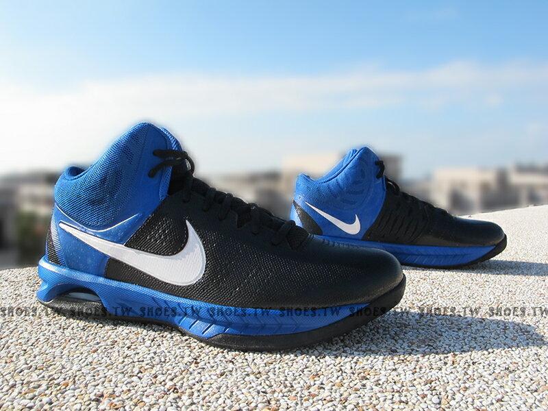 Shoestw【749167-009】NIKE VISI PRO VI 籃球鞋 室外 後氣墊 黑藍