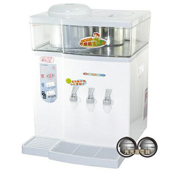 YEN SUN元山 智慧型蒸汽式冰溫熱開飲機YS-9980DWI