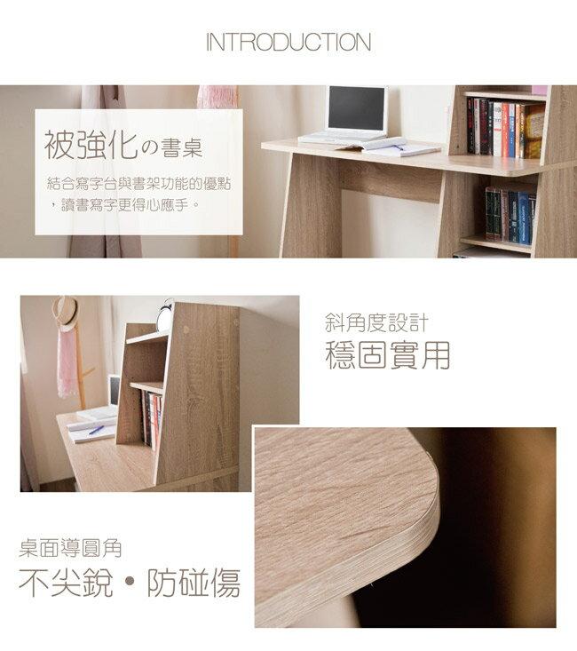 日式 / 無印 / 書桌 / 收納 TZUMii 桑田造型層架式書桌 1
