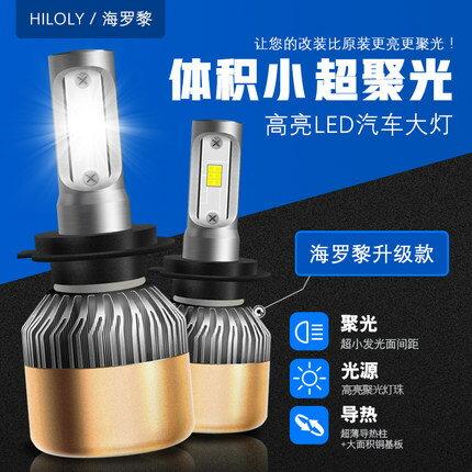 美琪(超強聚光)汽車led大燈改裝超亮遠近光燈前照燈燈泡