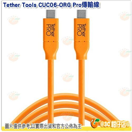 Tether Tools CUC06-ORG Pro傳輸線 USB-C to USB-C 橘 1.8m 公司貨