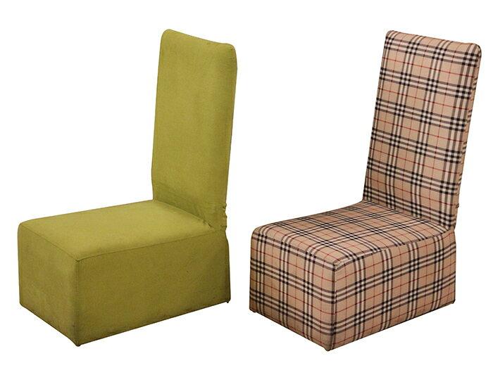 【尚品傢俱】※特賣※ K-265-01 休閒椅~椅背角度多段調整/小沙發/小椅子/休憩椅/小腳椅/Chair