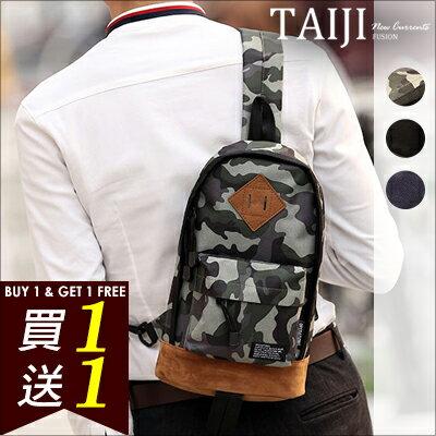 潮流背包‧迷彩素色 休閒側背包‧三色~NXA6006~~TAIJI~口袋  側背  後背~