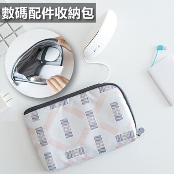 Life365:雅緻系列數碼包印花票卡數據線化妝包證件包皮夾多功能防潑水便攜旅行收納加厚【RB480】