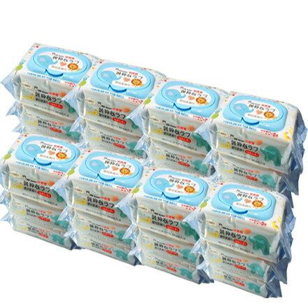 ~濕巾~濕紙巾~柔濕巾萌寶寶超純水嬰兒柔濕巾88抽 24包 八串  一箱 箱購最划算~外出