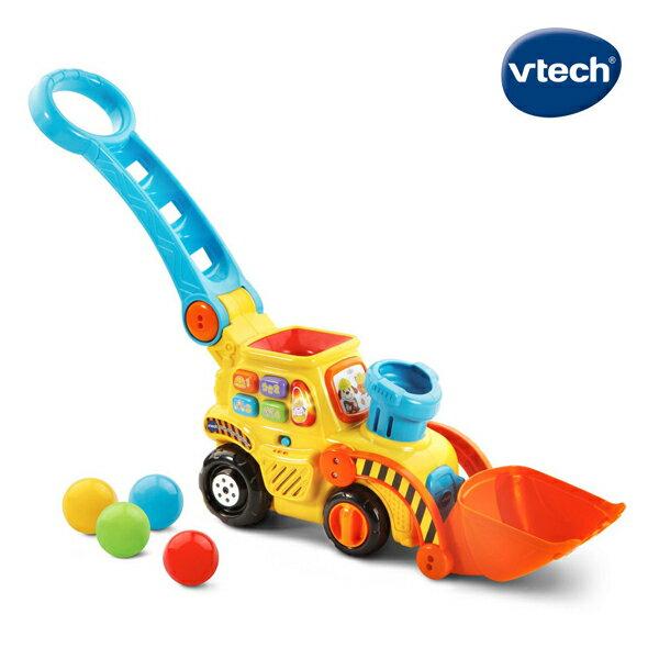 Vtech 趣味投球挖土機
