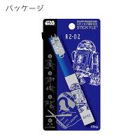 X射線【C501437】R2-D2星際大戰筆型剪刀,安全剪刀/旅行用隨身攜帶/開學必備/辦公用品/STARWARS/絕地武士