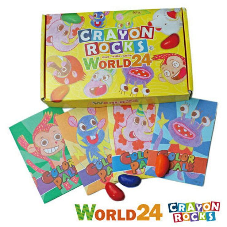 【寶貝樂園】美國Crayon Rocks 酷蠟石 彩繪世界24色