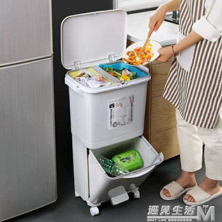 垃圾分類垃圾桶大號家用廚房客廳創意有蓋腳踏雙層干濕帶蓋垃圾箱