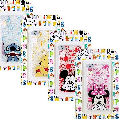 ~Disney~HTC One A9 摀嘴系列 彩繪透明保護軟套