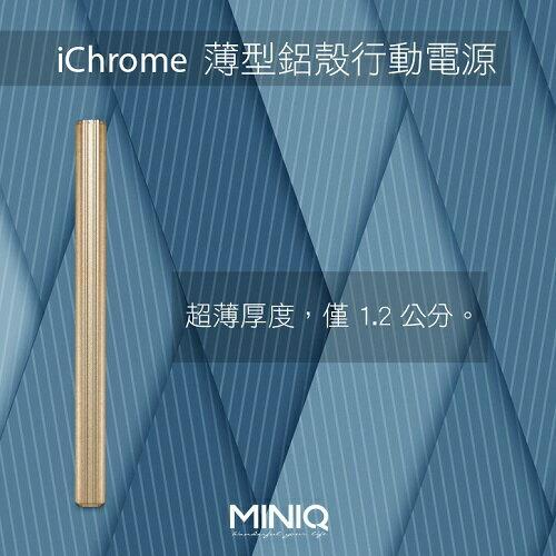MINIQ 8000mAh 雙USB輸出 鋁合金行動電源 MD-BP-041(玫瑰金) [大買家] 6