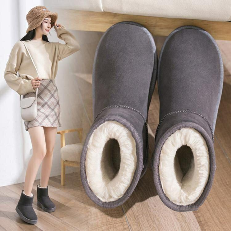 雪靴 靴子女新款冬季加絨網紅學生百搭雪地靴短筒平底棉鞋冬女短靴