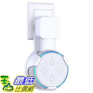 [7美國直購] Matone M-ST12 Amazon Echo Dot 3代 插座式壁掛架 (2代不適用) Outlet Wall Mount Hanger Stand