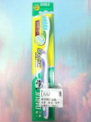 【八八八】e網購~【黑人 清新健齒牙刷(單支入)】032339牙刷 口腔清潔