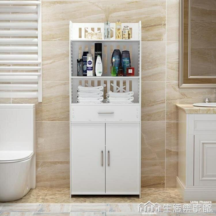 伊耀浴室衛生間置物架落地廁所邊櫃洗手間儲物收納架子臉盆架防水NMS
