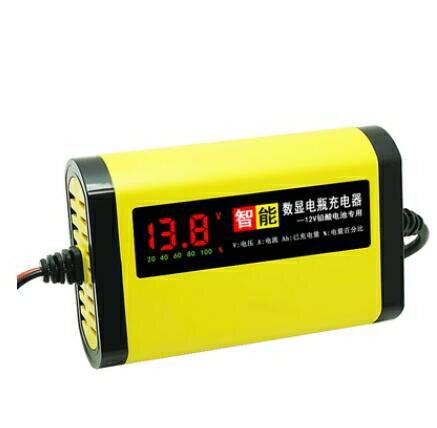 汽車電瓶充電器12V踏板摩托車蓄電池全智慧自動修復型12伏充電機