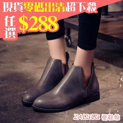 ☼zalulu愛鞋館☼ HE172  尖頭側邊V口超美腿低跟裸靴~偏小~黑 酒紅 灰