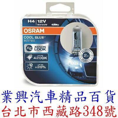 H4 冰藍光 COOL BLUE 燈泡 德國歐司朗 4200K  (H4-0161)