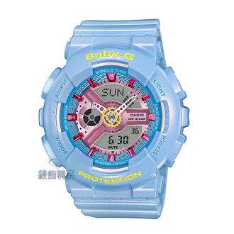 【錶飾精品】現貨CASIO卡西歐Baby-G粉藍BA-110CA-2ADR繽紛金屬零件立體錶盤BA-110CA-2A 全新原廠正品 生日 情人節 聖誕 禮物 禮品