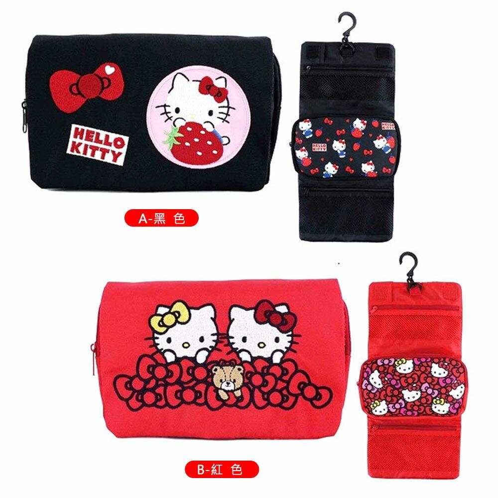 Hello Kitty可掛式化妝包/盥洗包/收納包/旅行包/摺疊旅行盥洗