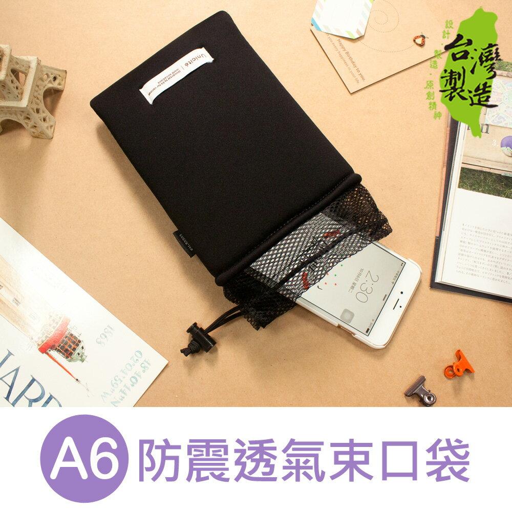 珠友 SN-50203 A6/50K防震透氣束口袋-Unicite