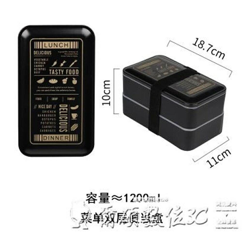 便當盒簡約日式帶蓋成人飯盒雙層微波爐便當盒分格壽司盒午餐盒健身餐盒 清涼一夏特價
