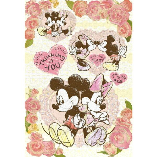 【日本進口拼圖】迪士尼-布面寶石裝飾米奇米妮你是最棒的300片EP73-003