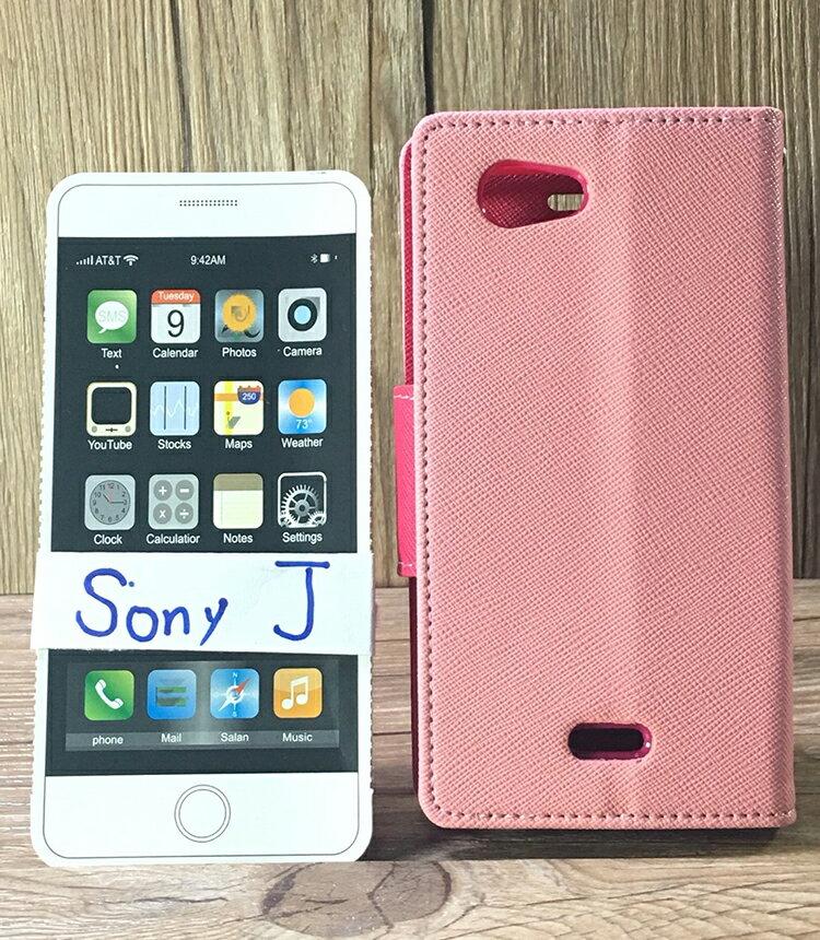 福利品側翻皮套 Sony Xperia J ST26i/Xperia V LT25i 撞色皮套 可立式 插卡 保護套 手機套