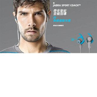 Jabra Coach Wireless 運動偵測藍牙耳機 0利率+免運費