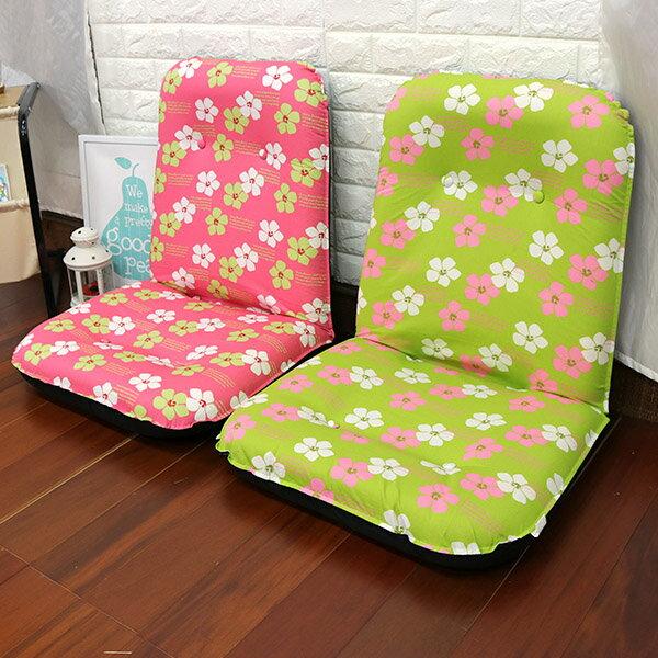 和室椅 和室電腦椅 休閒椅 《千島櫻花日式和室椅》-台客嚴選