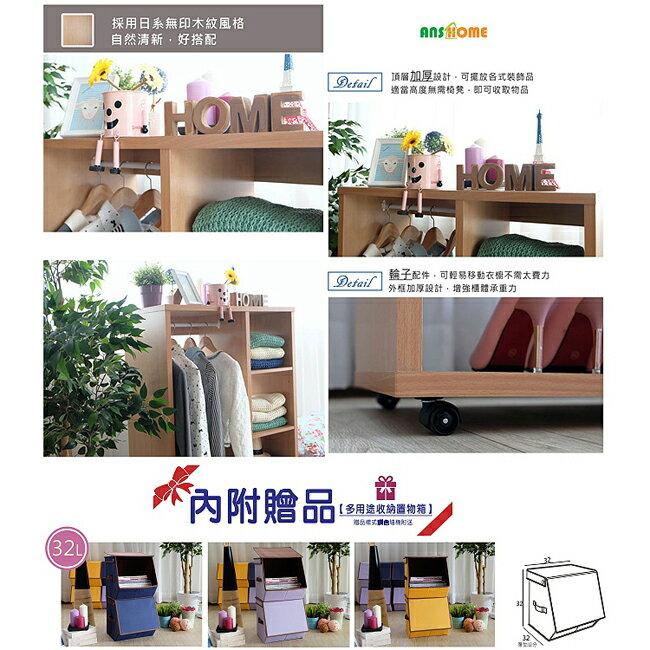 經濟型《AccessCo》厚板活動式多層收納衣櫃 (附移動滾輪)