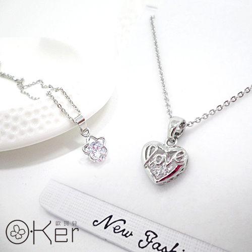 簡約風鑲寶石項鍊 O~Ker X481