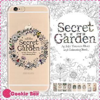 *餅乾盒子* 祕密花園 手機殼 iphone 5 5s 6 6S plus 透明 軟殼 韓國 繪本 魔法森林 秘密 舒壓 韓劇