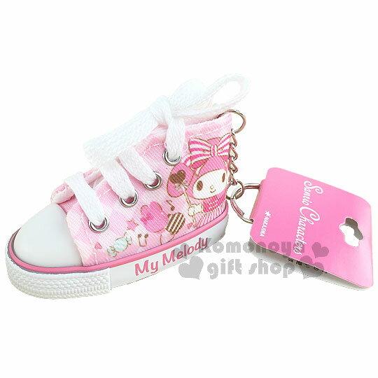 〔小禮堂〕美樂蒂 帆布鞋造型鑰匙圈《粉.菱格紋.音符.糖果》