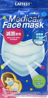 【LAITEST萊潔】婦幼用平面式口罩-海洋藍14.5x9.5cm (5入/包)