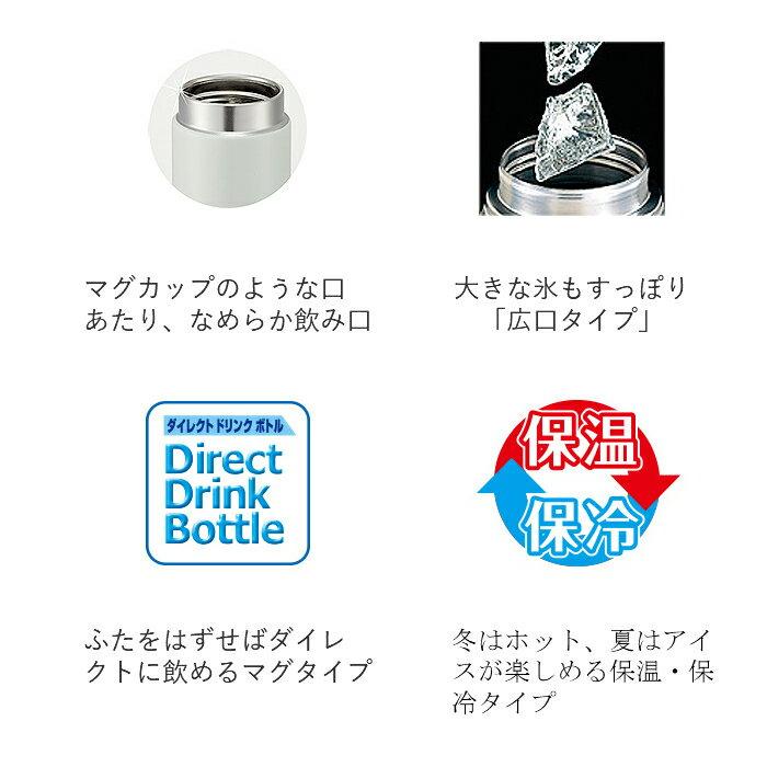 日本Tiger虎牌 輕量 不鏽鋼真空寬口保冷 保溫瓶  / 奶油白 / 600ML / MMZ-A601-WS /日本必買 日本樂天代購 日本空運直送 天天買日貨|日本樂天熱銷Top
