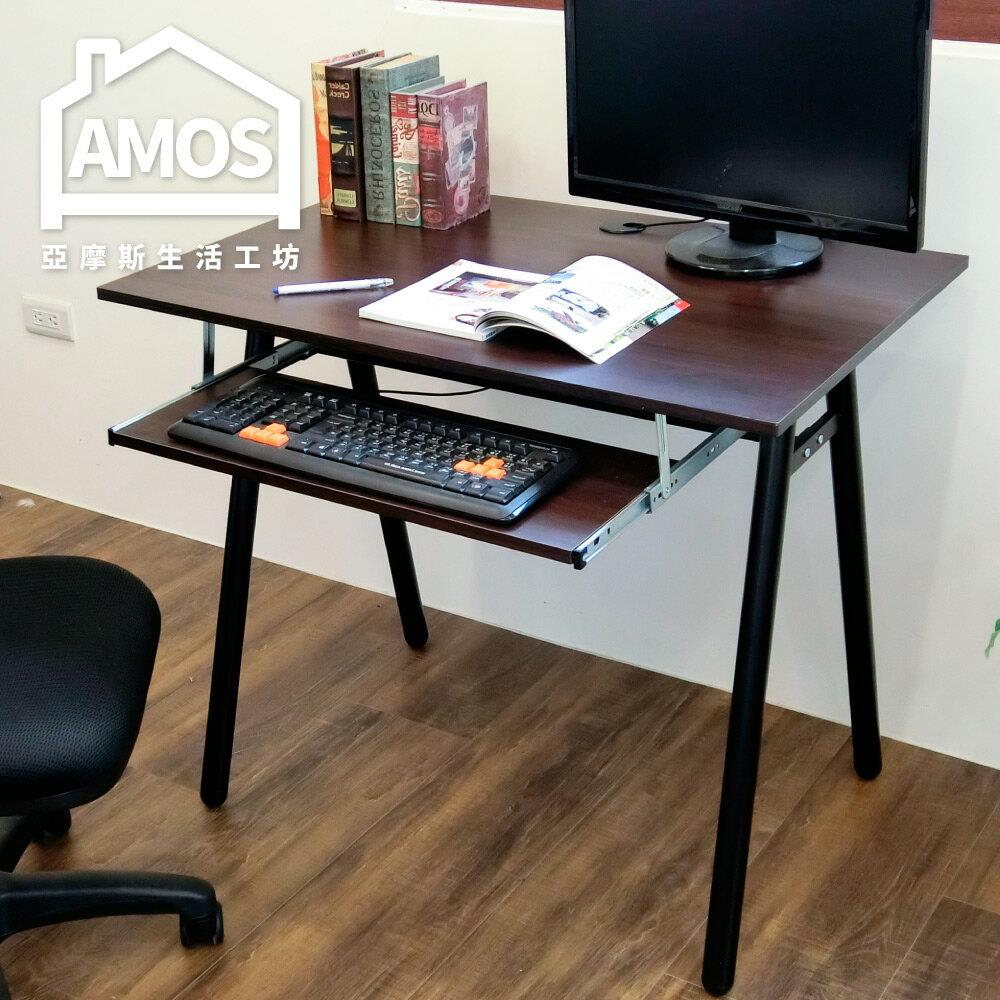 電腦桌/辦公桌/書桌/防水【DCA037DK+K】環保粗管90公分A型桌面附鍵盤工作桌 Amos