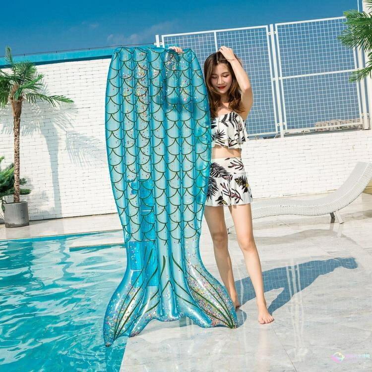 泳圈 亮片美人魚浮排魚尾巴水上充氣浮床 浮排充氣墊游泳裝備
