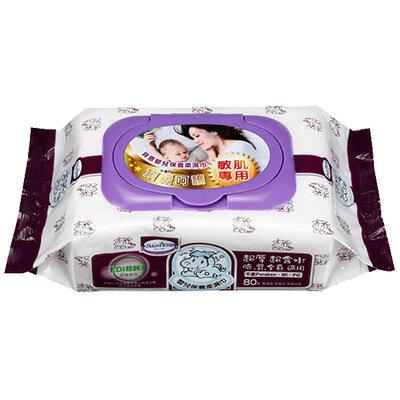 【悅兒樂婦幼用品?】Baan 貝恩 EDI嬰兒保養柔濕巾80抽(1包)★紫色新包裝★