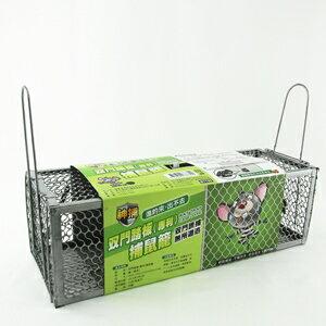 【珍昕】 神捕 双們踏板專利捕鼠籠 / 捕鼠器