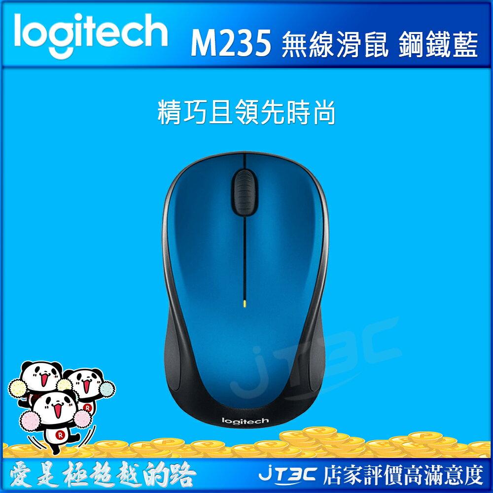 Logitech 羅技 M235 2.4GHz 無線滑鼠 鋼鐵藍 - 限時優惠好康折扣