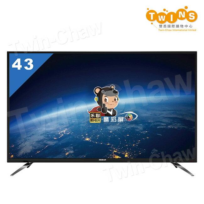 【禾聯HERAN】43吋4K 智慧聯網 LED液晶顯示器/電視-視訊盒(HD-43UDF28-MF3-F01)