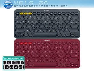 「YEs 3C」logitech 羅技 K380 跨平台 藍牙無線鍵盤 便攜設計 簡易切換 灰黑/紅
