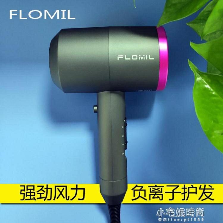 吹風機110V網紅款負離子家用護發吹風機  【新年鉅惠】
